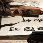 japanische Kunstdrucke
