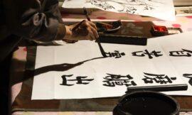 Asien: Fernöstliche Deko auch für Ihr Zuhause